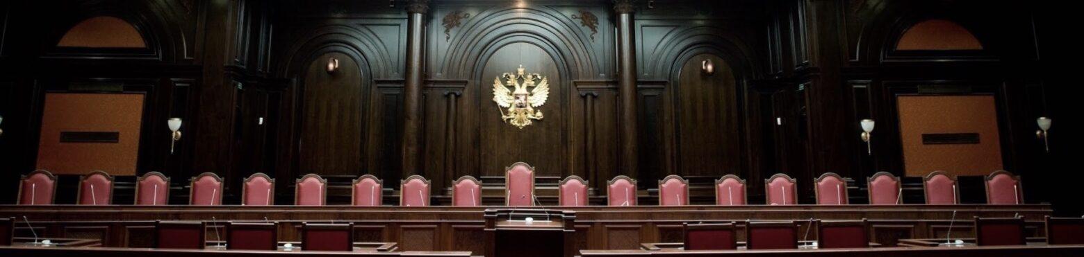 юридические услуги чебоксары